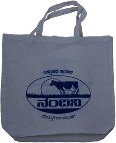 Cotton Milk Bag